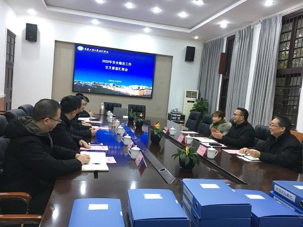 市教委第十四督查组来校开展2020…